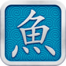 汉语词典pleco 2017 apk v3.2.43 安卓版