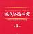 战舰联盟九游版 v1.9.6 安卓版
