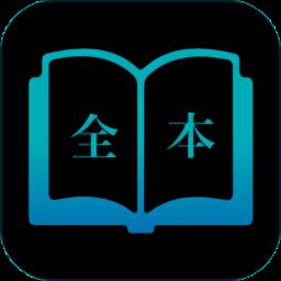 TXT全本快读小说 v1.0.0 安卓版