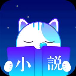 快读小说 v1.0.0 安卓版