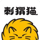 刺猬猫阅读下载安装
