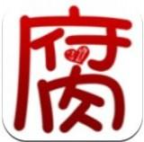 腐次元漫画app下载官方最新下载