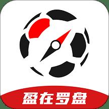 罗盘体育app