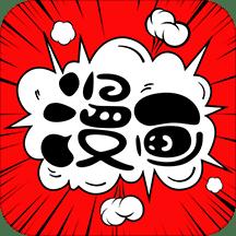 233漫画app