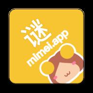 谜妹mimeiapp破解版
