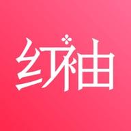 红袖添香小说免费阅读