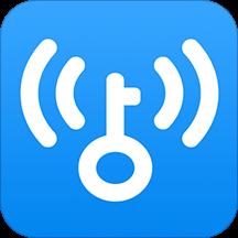 wifi万能钥匙下载安装官方app