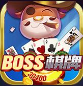 boss棋牌最新版本pkufli