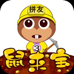 拼拼鼠来宝app v1.2.2 安卓版