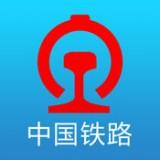 12306网上订火车票官网app