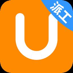 优活派工手机版 v1.1.6 官方安卓版