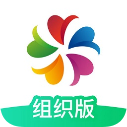 志愿汇组织版ios软件 v1.3.1 iphone手机版