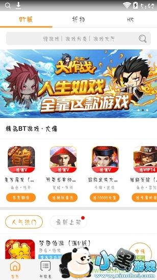 九妖游戏苹果版下载