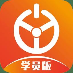 优易学车app电脑版 v1.4.7 官方最新免费版