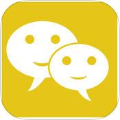 微信多开宝分身版自动抢红包ios版 v1.0 iphone版