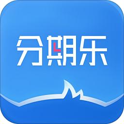 分期乐苹果最新版 v5.14.0 iPhone官方版