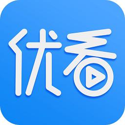 优看侠ios客户端 v2.1 iphone免登录版