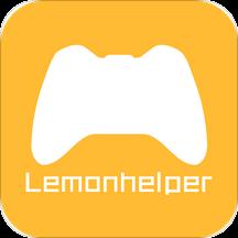 欣柠檬手柄助手苹果 v1.2 iphone手机版