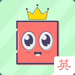 小学英语100分ios版 v1.2.0 苹果iphone越狱版