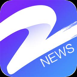 中国蓝新闻电脑版 v9.2.0 官方pc版