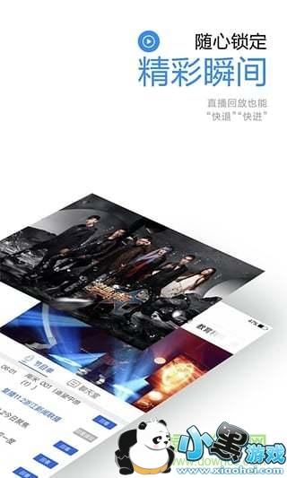 中国蓝新闻pc版下载