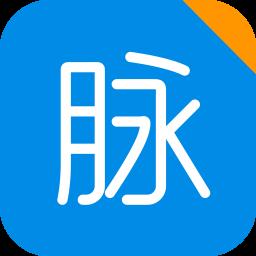 脉脉交友app v5.3.52 安卓最新版