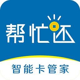 火花思维学生端ios版 v1.18.2 官方iphone版