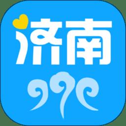 爱济南新闻客户端 v8.7.2 安卓版