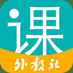 welearn软件ios版 v4.4.4 iPhone版
