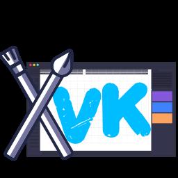 绘客t30数位板驱动 v2.0.1.1 官方最新版