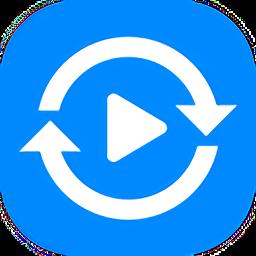 家软视频转换软件 v1.0.1.1905 官方最新版