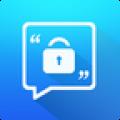 密信mesign(电子邮件处理) v1.3.0.0 官方最新版