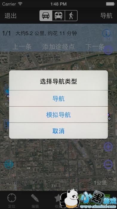 奥维互动地图苹果手机版下载