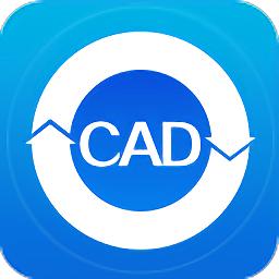风云CAD转换器软件 v2021.113.1700.22 官方版