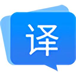 福昕翻译大师 v1.0.1226.0246 官方pc版