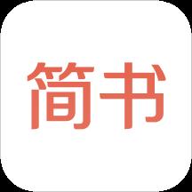 简书iphone版 v6.0.1 官方ios版