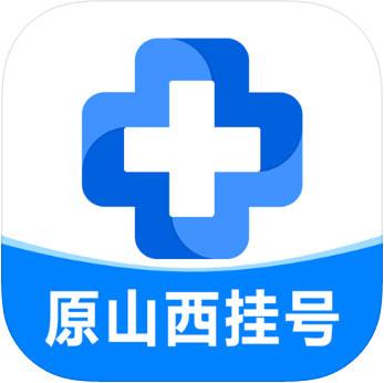 健康山西�焯�app