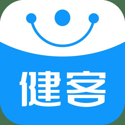 健客网上药店app安卓版