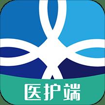 宜健宝医护端app