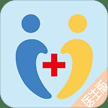 U医伴app