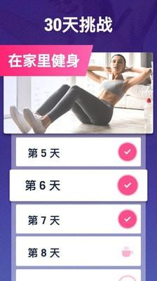 30天�燃醴拾沧堪�