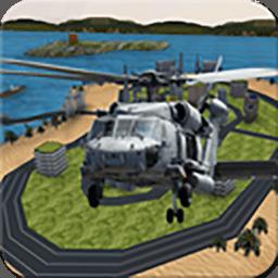 直升机运输模拟器手机版
