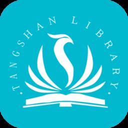 唐山图书馆ap