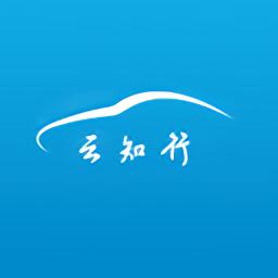 云知行app
