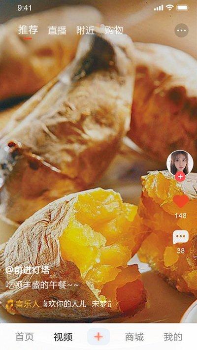 v来时代app