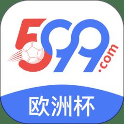 599比分app