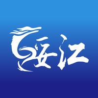 绥江融媒官方版