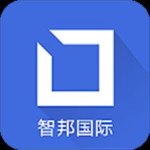 智邦国际客服中心app