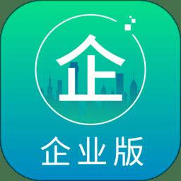 蚂蚁乐居企业版app