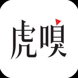 虎嗅网app